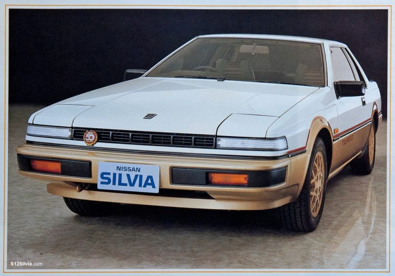 http://s12silvia.com/community/blog/3/entry-167-50th-anniversary-s12-silvia/